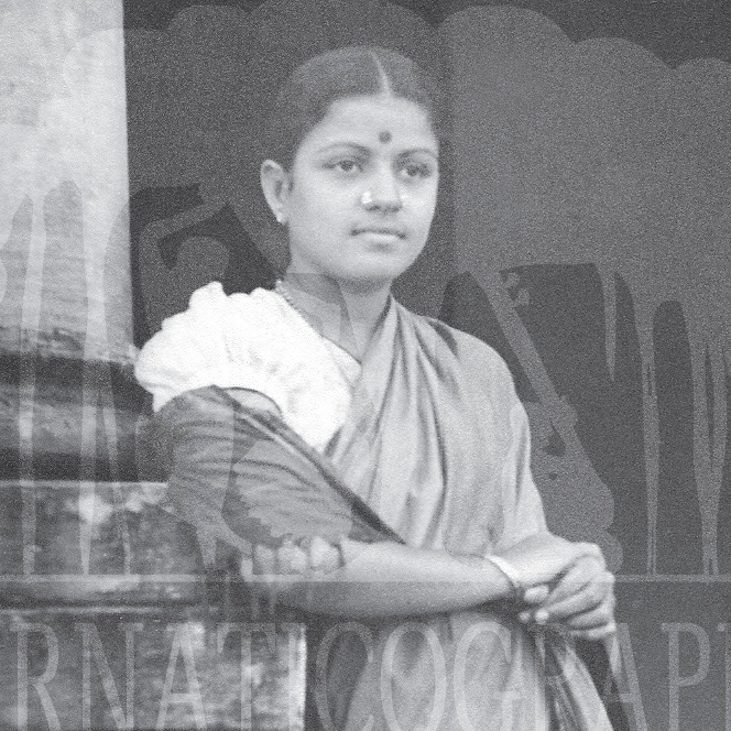 MS Subbulakshmi - Giving generously of her music